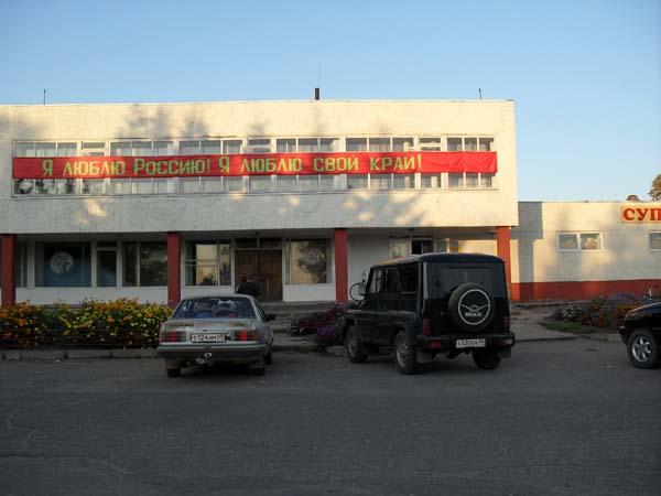 Адрес детской областной больницы в вологде