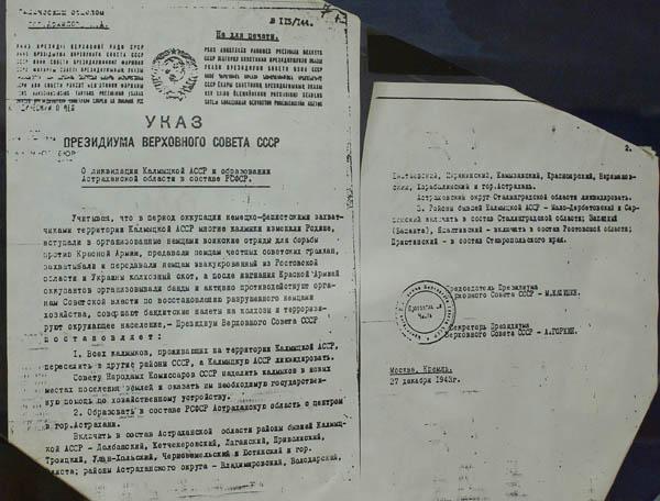 http://vetert.ru/reports/89-kalmykiya/02.jpg