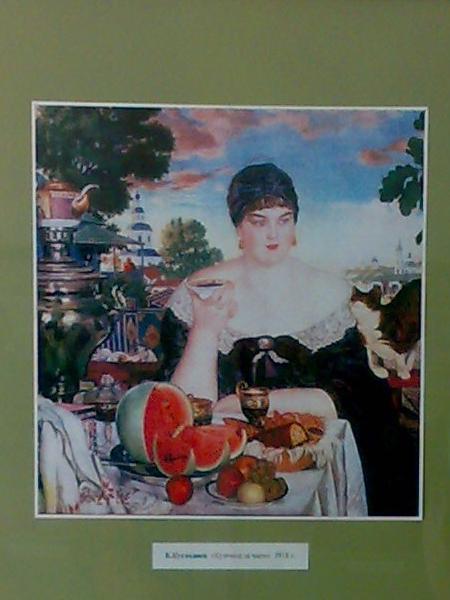 Астрахань, Музей Российский арбуз, репродукция картины Кустодиева