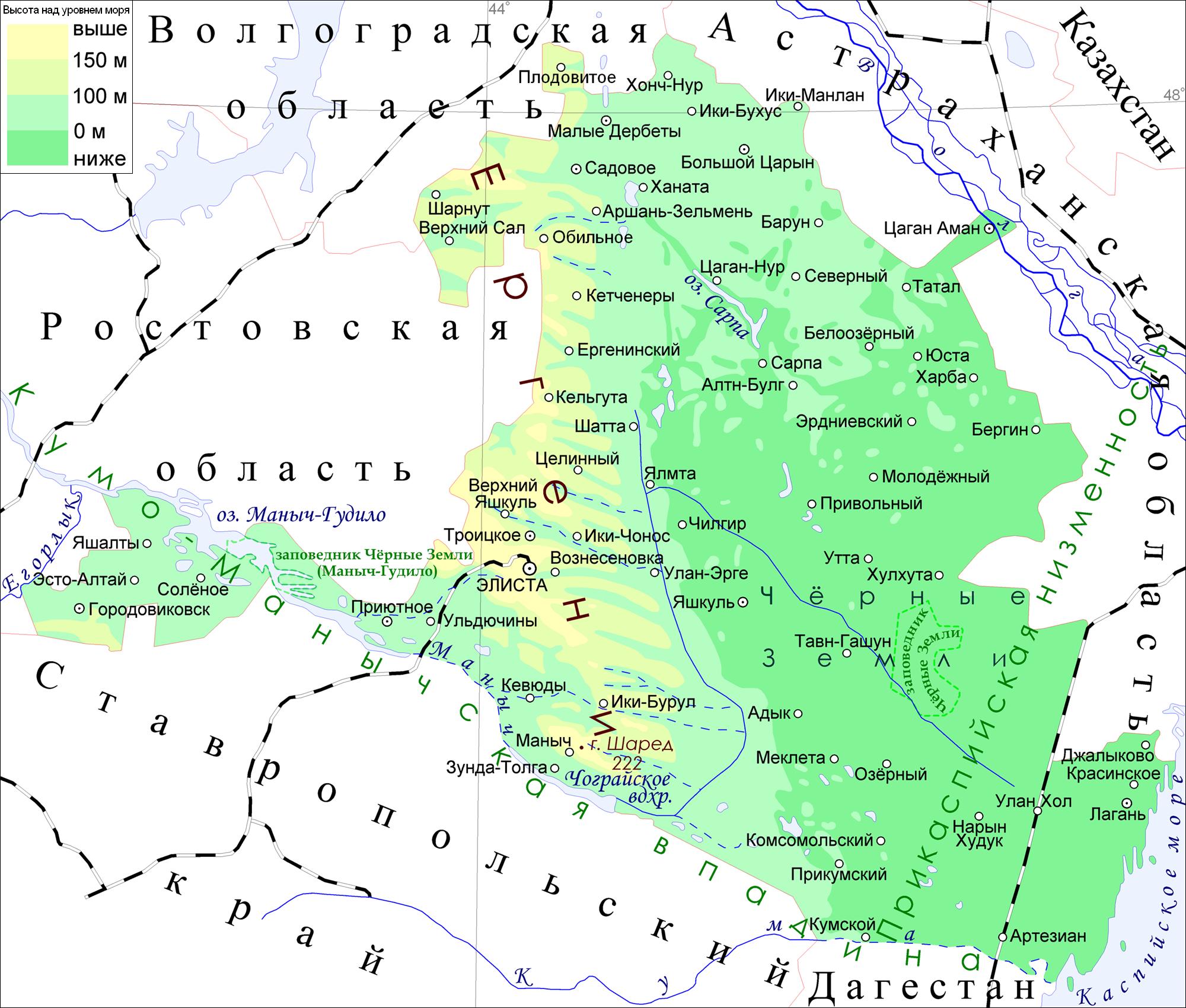 Топографическая карта калмыкии подробная