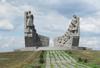 Мемориал «Самбекские высоты»