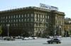 Гостиница «Волгоград»