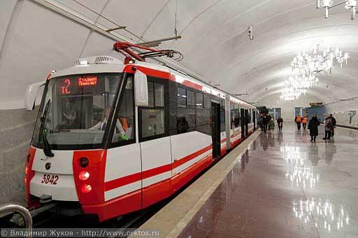Скоростной подземный трамвай