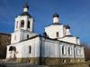 Храм (церковь) Иоанна Предтечи