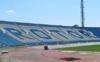 Центральный стадион «Ротор»