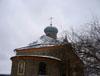 Город Краснослободск