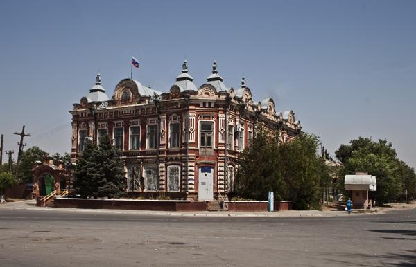 знакомства в волгоградской области ленинск