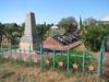 Село Мариновка