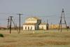 Село Харьковка